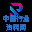 中国企业名录客户资源网
